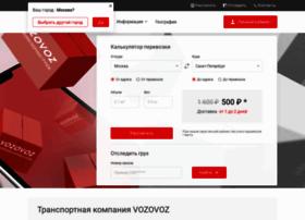 vozovoz.ru