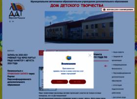 vpddt.ru