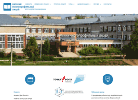 vplicei.org