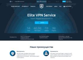 vpn-service.us