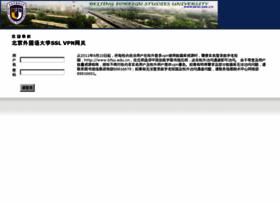 vpn.bfsu.edu.cn