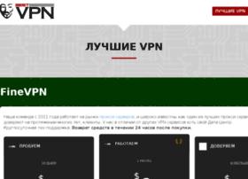 vpn.fineproxy.org