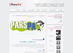 vpn.parspa.com