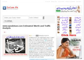 vpndeluxe.com.incom.pk