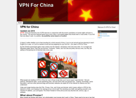vpnforchina.com