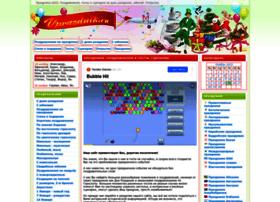 vprazdnik.ru