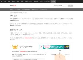 vps-karuma.net