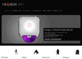 vps.shogunvps.com