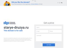 vps1.starye-druzya.ru