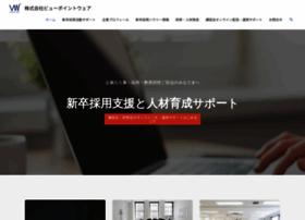 vpw.co.jp