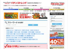 vqnet.com