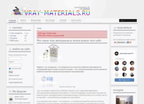 vray-materials.ru