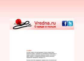 vredna.ru