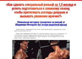 vrelief.ru