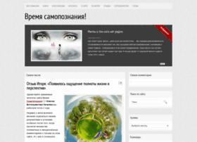 vremya-samopoznanie.com