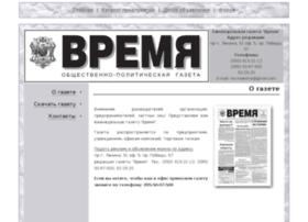 vremya.gorlovka-vedi.com.ua