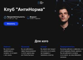 vremyaitb.ru