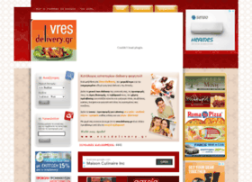vresdelivery.gr