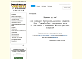 vreshete.ru