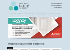 vrnclimat.ru