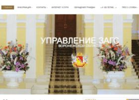 vrnzags.ru