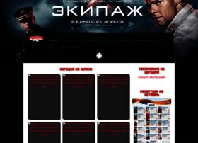 vrodine.ru