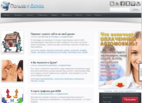 vrogov.e-autopay.com