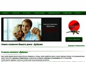 vs-dubrava.ru