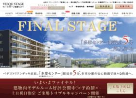 vs-tama165.jp