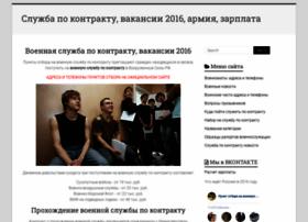 vs174.ru