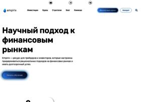 vsatrader.ru