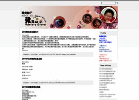 vschen.com