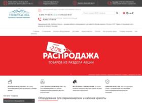 vse-dlyasalona.ru