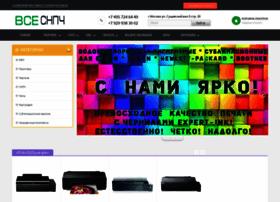 vse-snpch.ru