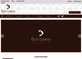 vse-sumki.ru