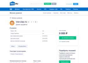 vse-zap.ru