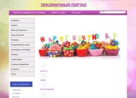 vse3.ru