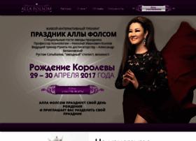 vsebabi.budu-koroleva.ru