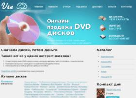 vsecd.com.ua