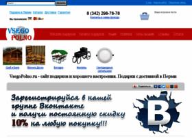 vsegopolno.ru