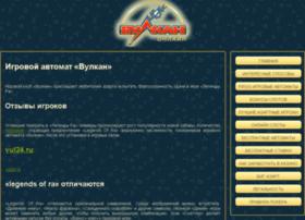 vsehpozdrav.ru