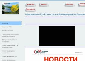 vselennaya-voschenko.com
