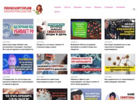 vsem-sovetki.ru