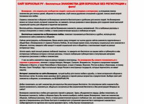 vsemirnik.ru