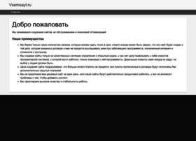 vsemsayt.ru