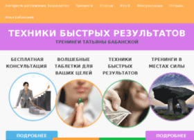 vsenatrening.e-autopay.com