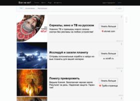 vsenayug.ru