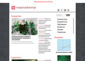 vseprozdorovje.ru