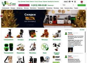 vsesoki.ru
