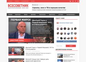 vsesovetnik.ru